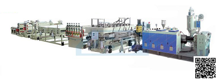 PE、PP、PC Corrugated Sheet Production Line