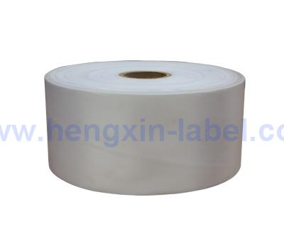 Dip Coated Fabric Label