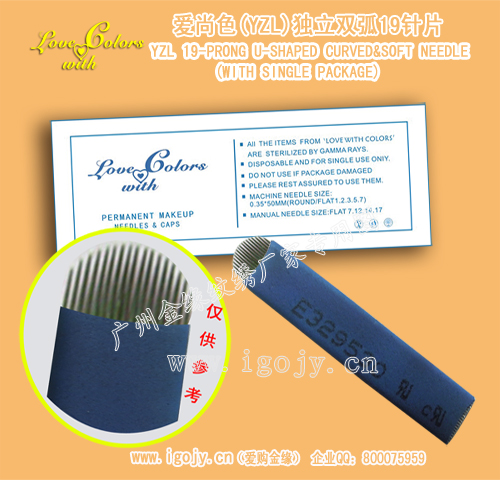 YZL Singapore eyebrow needle / ecological eyebrow/ tattoo needle /soft & sharp needle