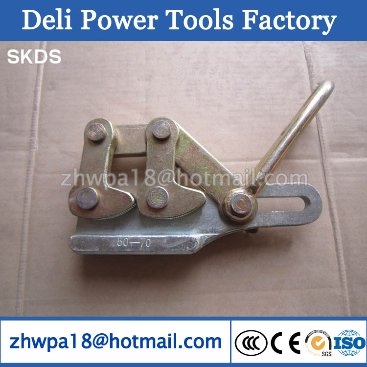 High intensity high weight cable grip puller supplier