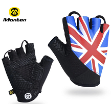 best winter cycling gloves Mt034