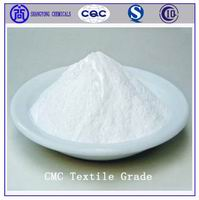 .Carboxymethyl Cellulose CMC Textile Grade