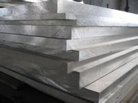 aluminium sheet metal thickness Aluminium Plate 20mm Thick