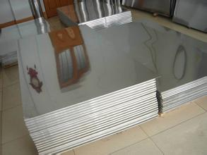 5mm Thick Aluminium Plate