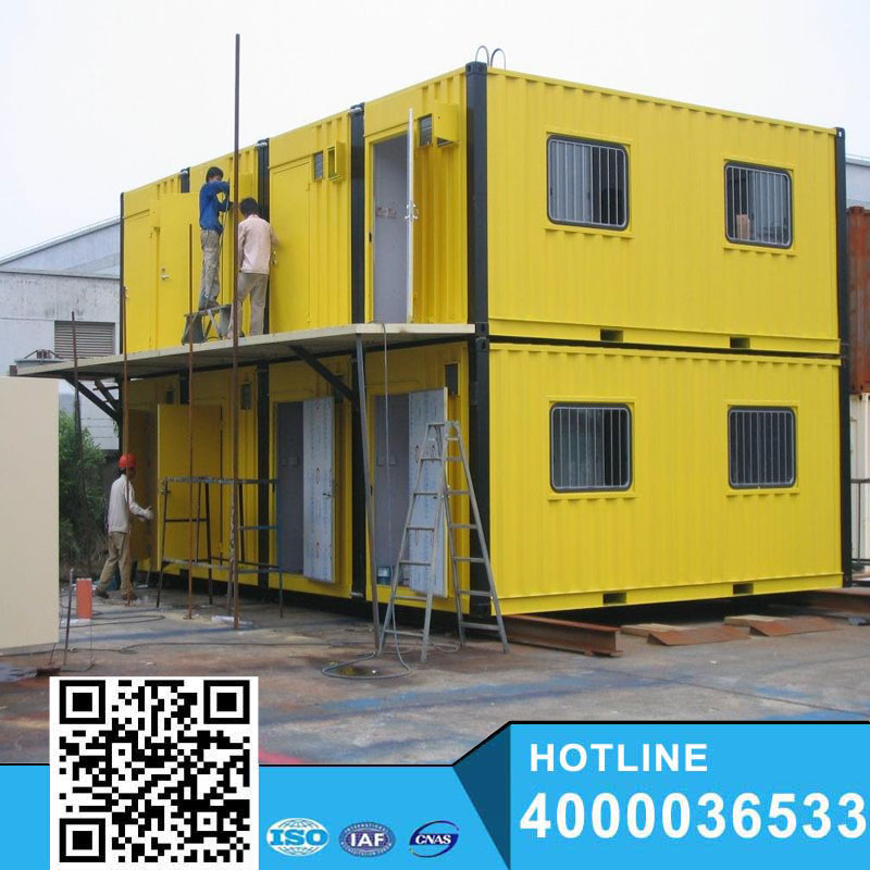Free Modern Design Prefabricated Container House