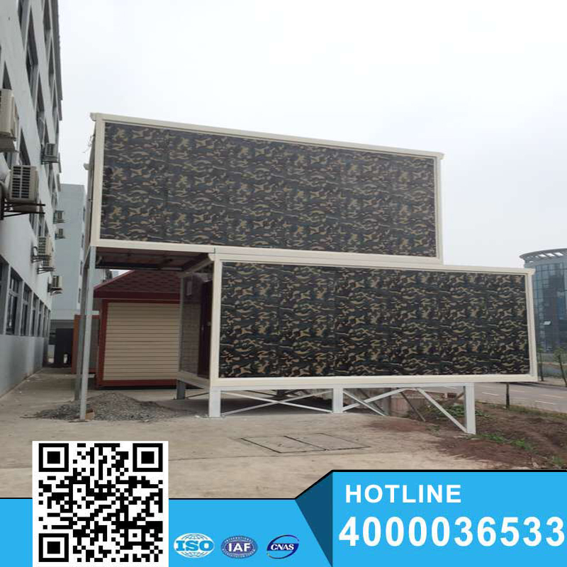 2015 new style prefab container house