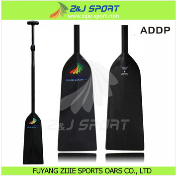 Adjustable Carbon Fiber Dragon Boat Paddle(ADDP)