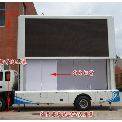 p6 truck led display screen from China manufacturer