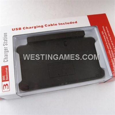 Charger Station With USB Charging Cable Black For N3DS/3DS Console