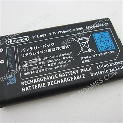 Inner Battery 1750mAh 3.7V For Nintendo 3DS XL Console (Pulled)