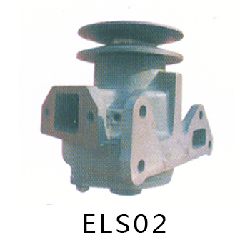 Auto parts car water pump cost Water pump ELS02