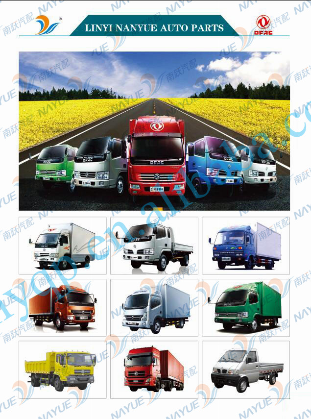 Hot sell DONGFENG TRUCK PARTS