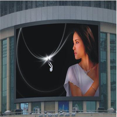 p16 dip outdoor led display led display manufacturer china