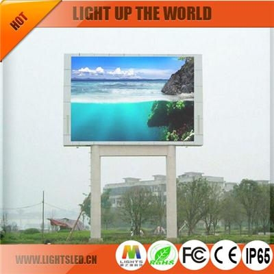 P8 outdoor dip xxx led display