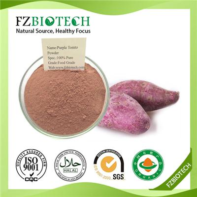Purple Potato Powder