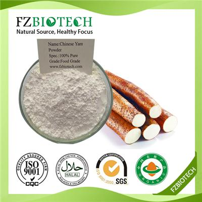 Chinese Yam Powder