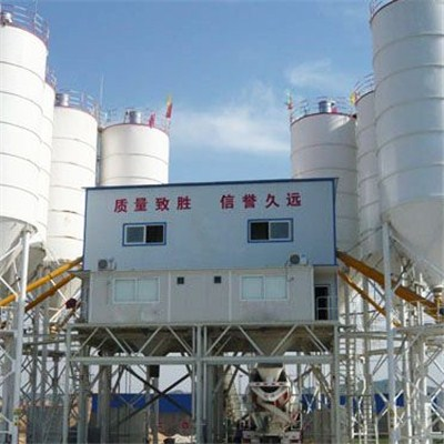 HBS60 Concrete Mixing Plant