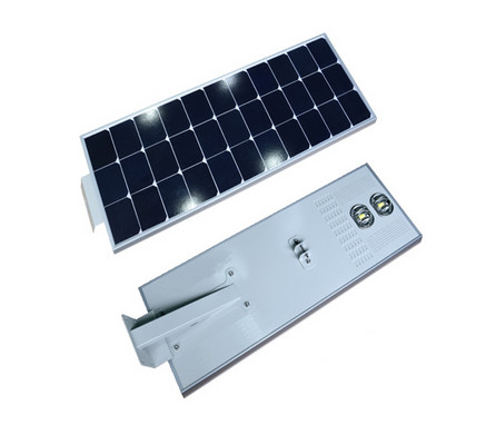 40W integrated solar LED street light high lumen waterproof with CE&RoHs approval