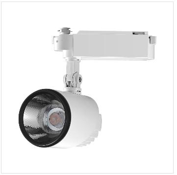 Gallery LED Track Lighting