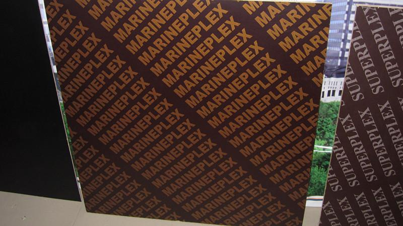 waterproof brown with logo film faced plywood for concrete wall