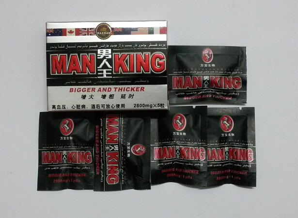 Man King Long Duration of Sexual Performance