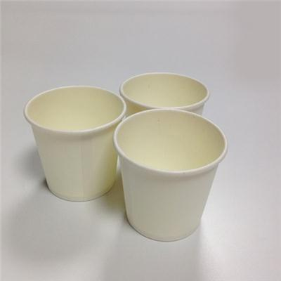 Paper Cups For Tasting