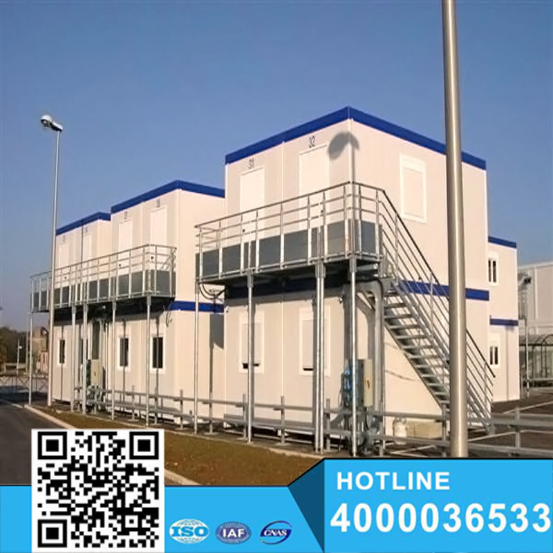 2015 Latest China low cost prefab mobile living container house
