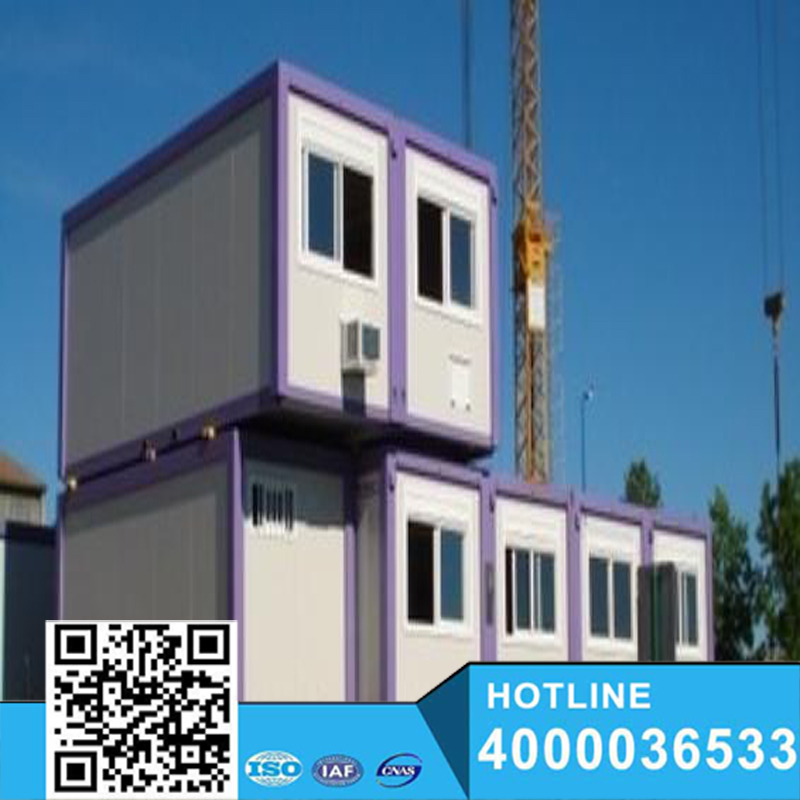 Two Storey Prefab Mobile Residentail Container House