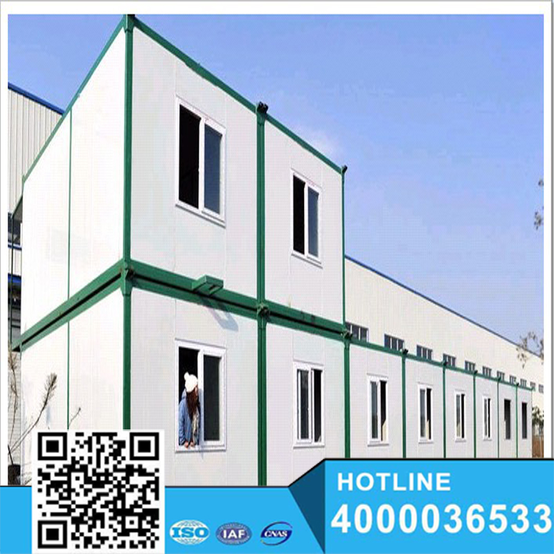 2015 new design China flat pack containerhouse