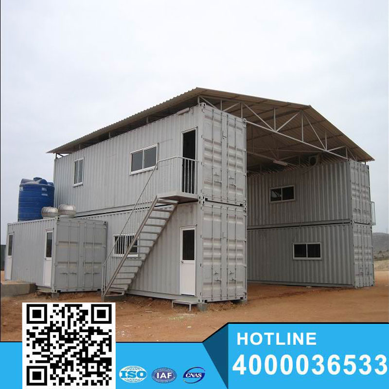 cheap china prefab container office for sale/portable mobile container office