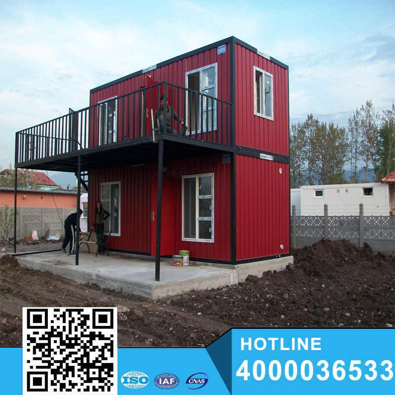 Cheap movable prefab mobile container house from china