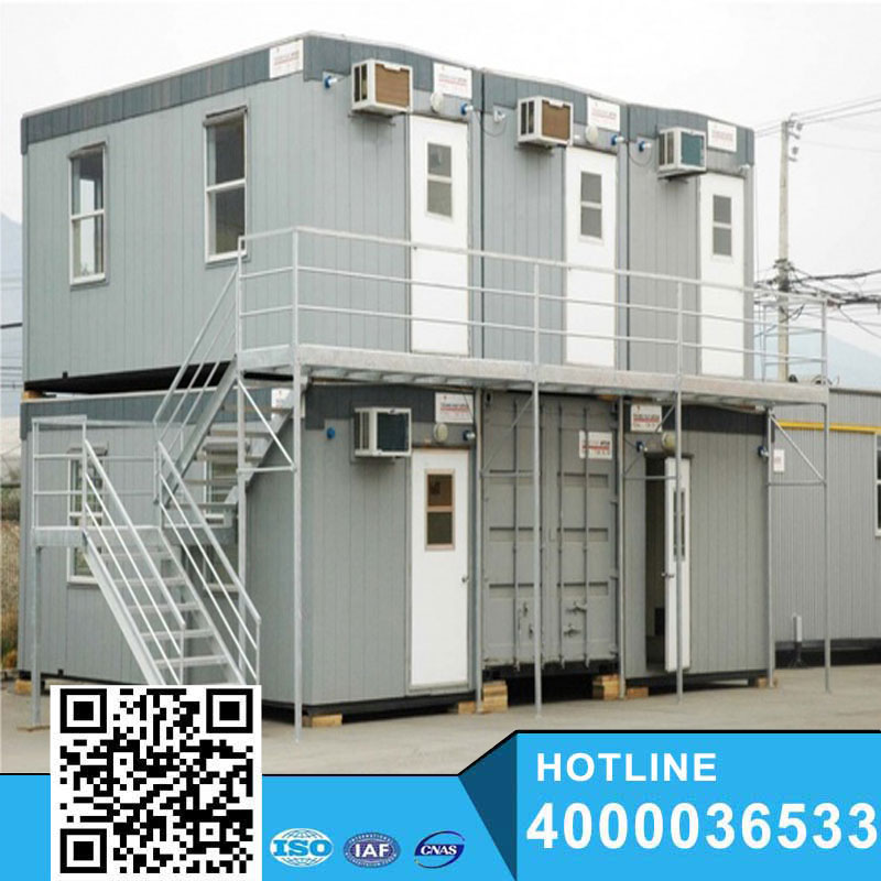 Container commercial portable house