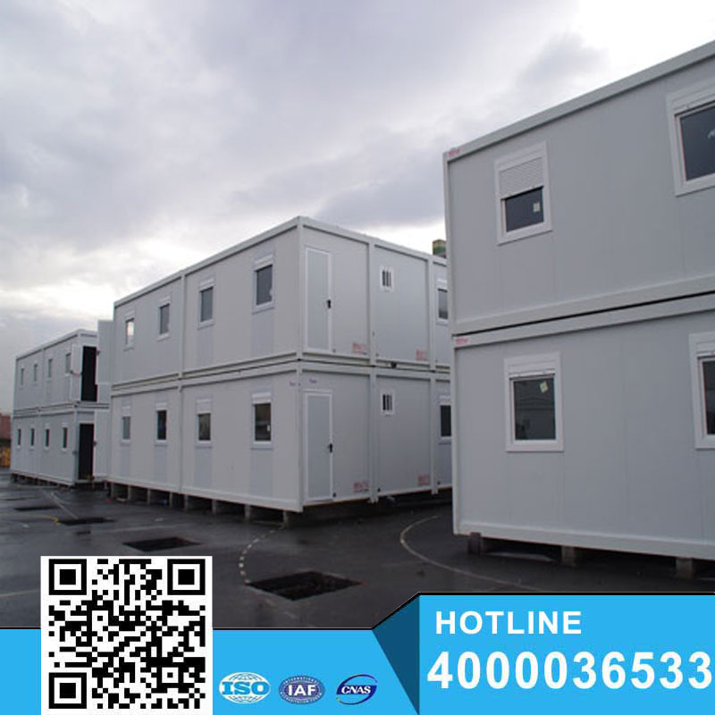 For accommodation house projects plans mobile low cost prefab container house