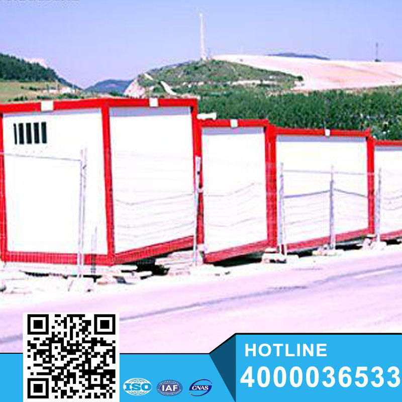 Good insulated Fast Prefab  mobile container homes light steel prefab house