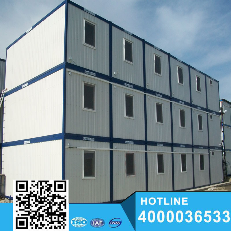 Low cost modern portable movable prefabricated container house
