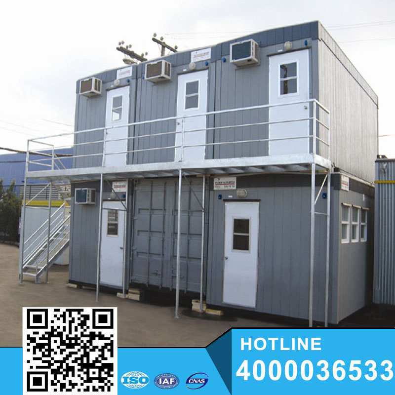 Mobile home prefab shipping container homes tiny house
