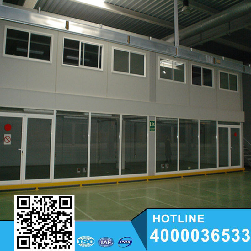 Mobile Prefab Green Environmental Protection Container House