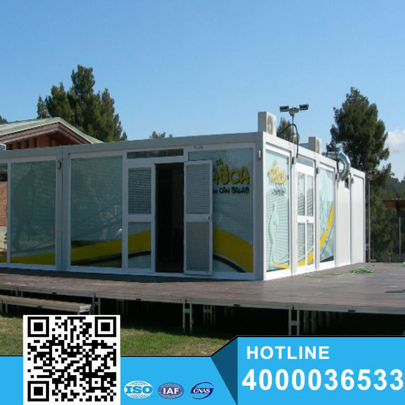 Modern mobile house container house with glass door