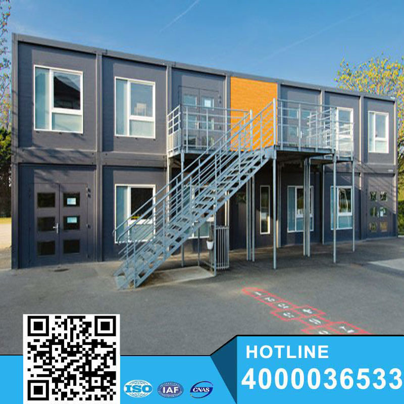 Morden Portable prefab glass wall Container House/ Office/ Coffee Shop/ Store