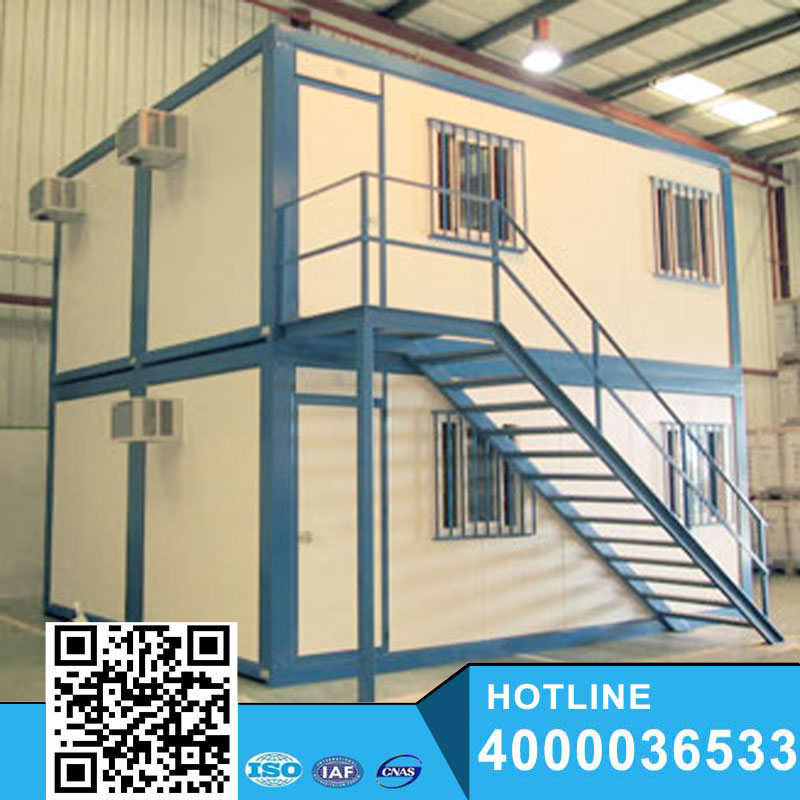 Portable cheaper movable container house