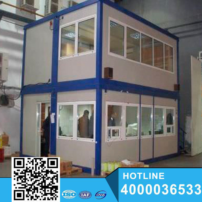 Prefab Camp Mobile Living House Container For Sale