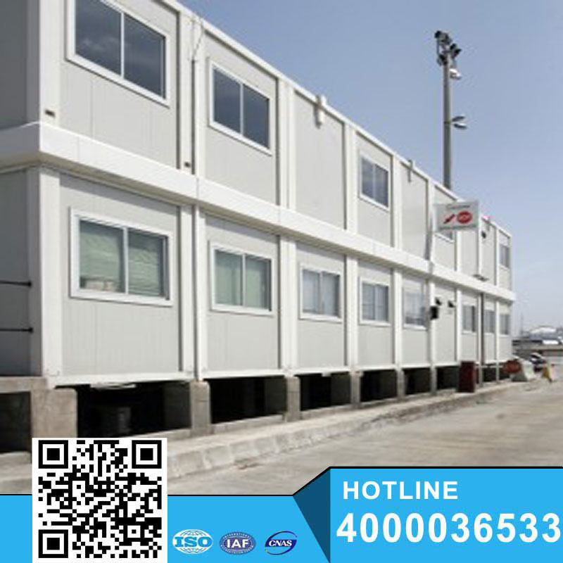 Prefab container house for school/school container