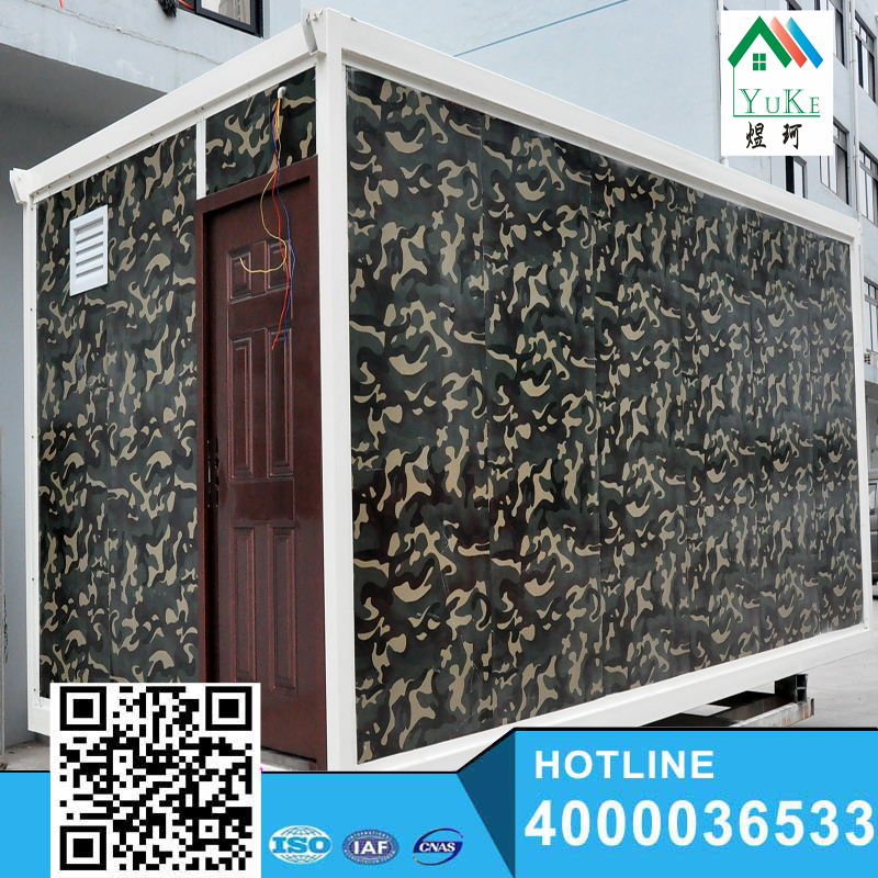 Prefab Mobile military container house