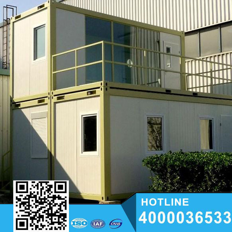 Prefab Modular Building Container House