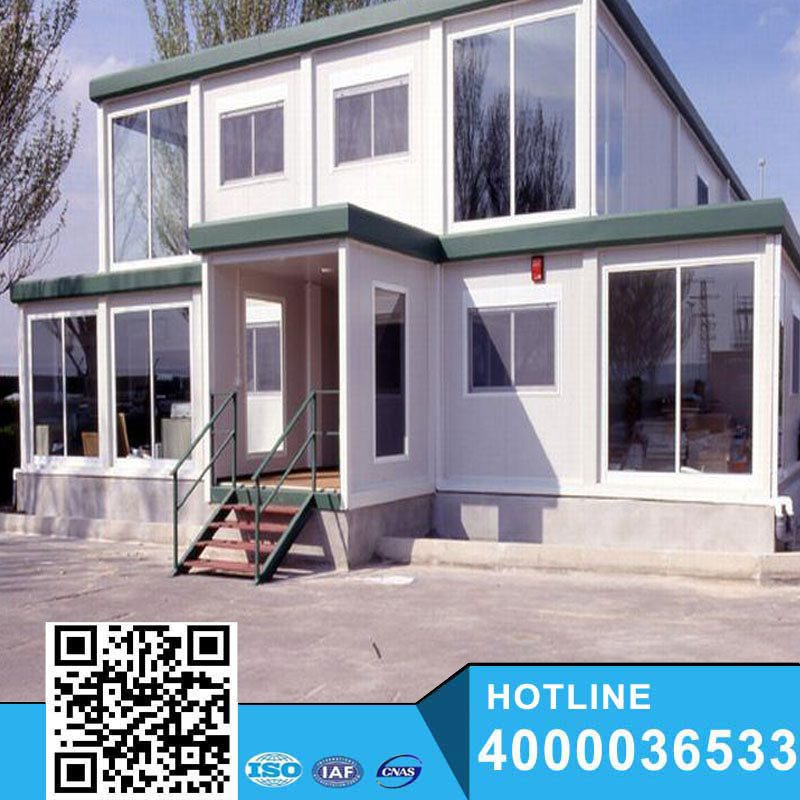 Prefab shipping container homes container home prefabricated house