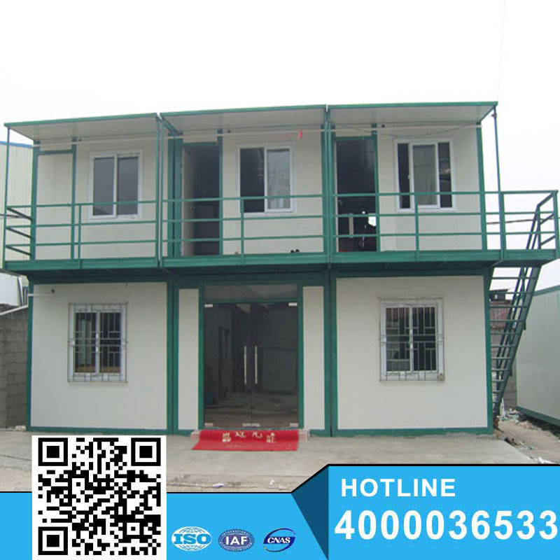 Prefabricated home container house mobile house
