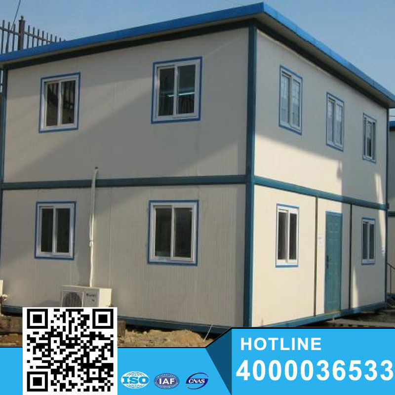 Prefabricated low energy house/low cost mobile camp house/low cost prefab container