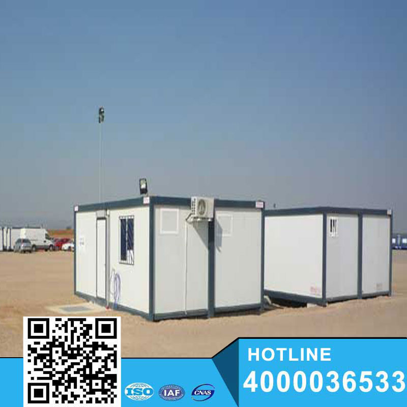 Quick installation mobile construction site container house