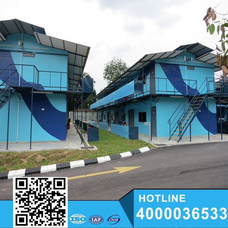 Two Story House Designs Portable Container House
