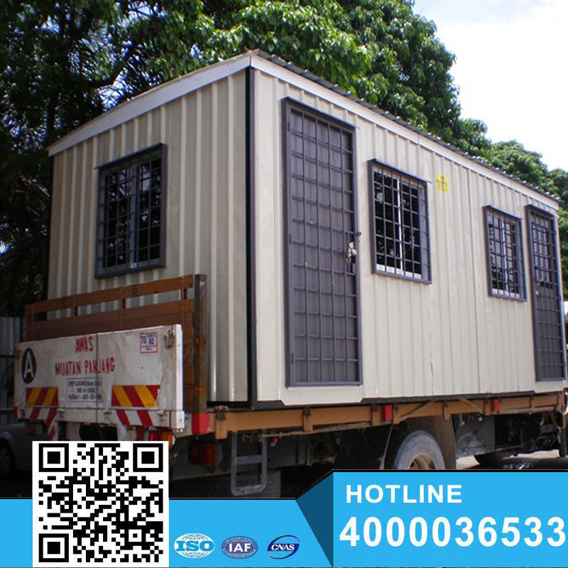 High quality portable prefabricated container houses with roof china supplier